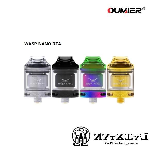 ベイプ OUMIER【Wasp Nano RTA 23mm】 電子たばこ vape ワスプ [E-2宅配便]|edgejp