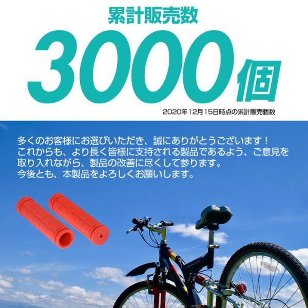 自転車 グリップ 単色 自転車パーツ ハンドル BMX|edgesports|03