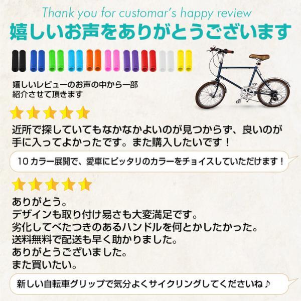 自転車 グリップ 単色 自転車パーツ ハンドル BMX|edgesports|04