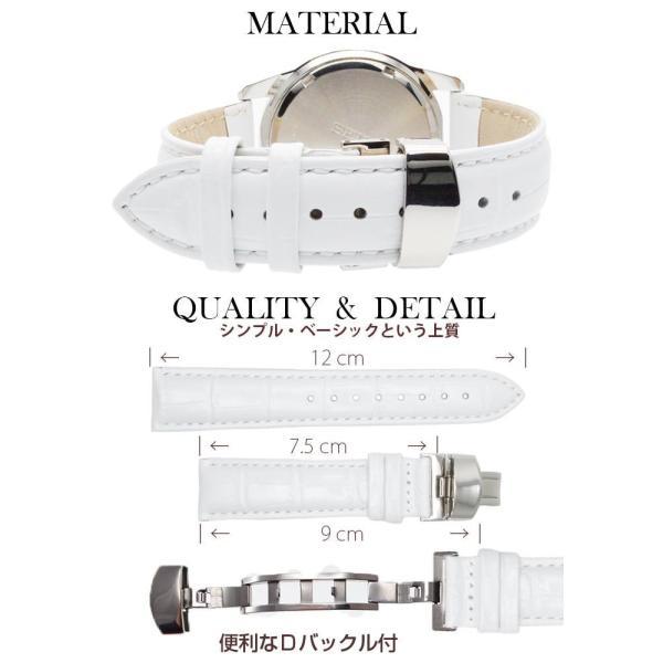 腕時計替えバンド 替えベルト COLORS Dバックルタイプ ホワイト 18mm 19mm 20mm  ホワイトが美しい  Dバックルタイプ / 腕時計バンド 腕時計ベルト 腕時計