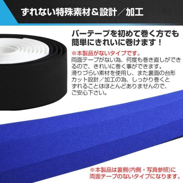 EMPT バーテープ EVA 単色 エンドキャップ エンドテープ セット   ブラック ブラウン レッド ブルー イエロー グリーン ホワイト ピンク 黒 茶 黄 青 緑 赤 白 edgesports 05