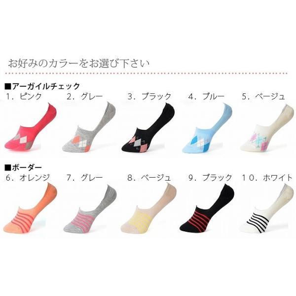 かわいい レディース フットカバー 柄 靴下 ソックス|edgesports|04