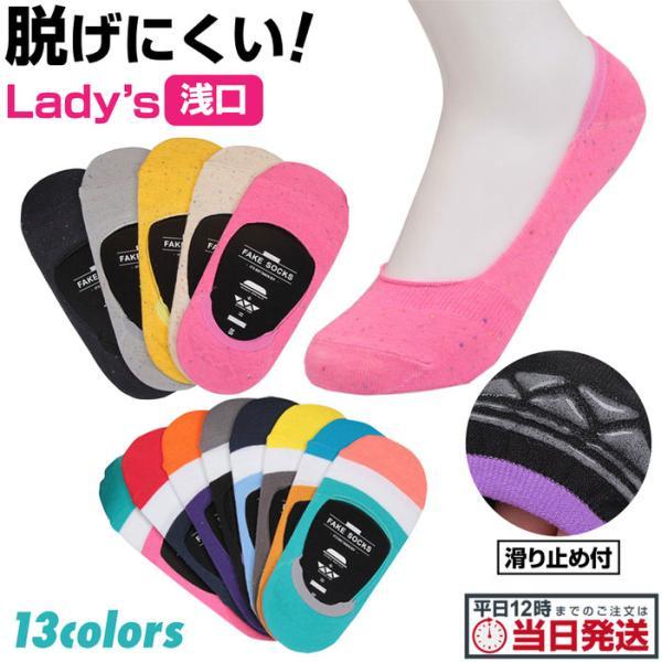 かわいい レディース フットカバー NEW 靴下 ソックス|edgesports