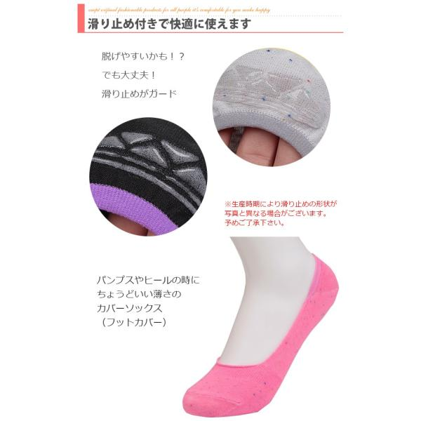 かわいい レディース フットカバー NEW 靴下 ソックス|edgesports|03
