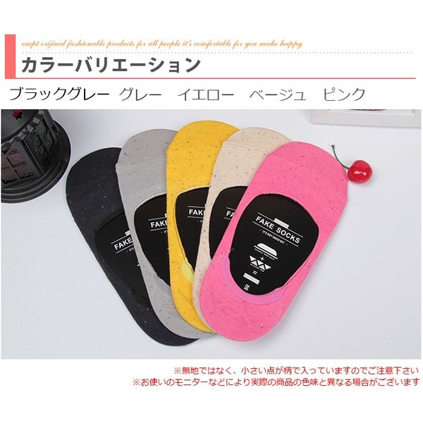 かわいい レディース フットカバー NEW 靴下 ソックス|edgesports|07