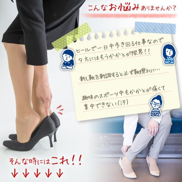 かかとジェルサポーター シューズ 靴 滑り止め かかと|edgesports|04
