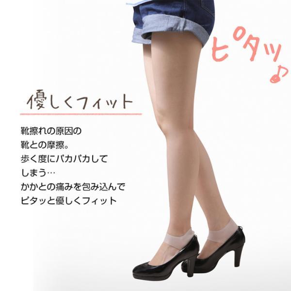 かかとジェルサポーター シューズ 靴 滑り止め かかと|edgesports|06