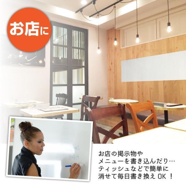ホワイトボードシート オフィス ホワイトボード 文具|edgesports|04