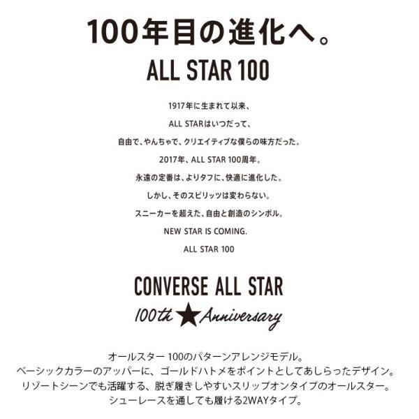コンバース オールスター 100 G スリップ OX CONVERSE ALL STAR 100 SLIP スニーカー レディース キャンバス ローカット|edie|03