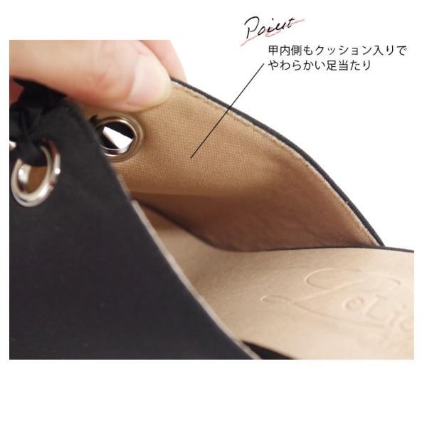 サンダル ミュール サボ チャンキーヒール  レディース 5.7センチ 春夏 ヘンプ ストライプ リボン 全5色 S-LL|edie|11