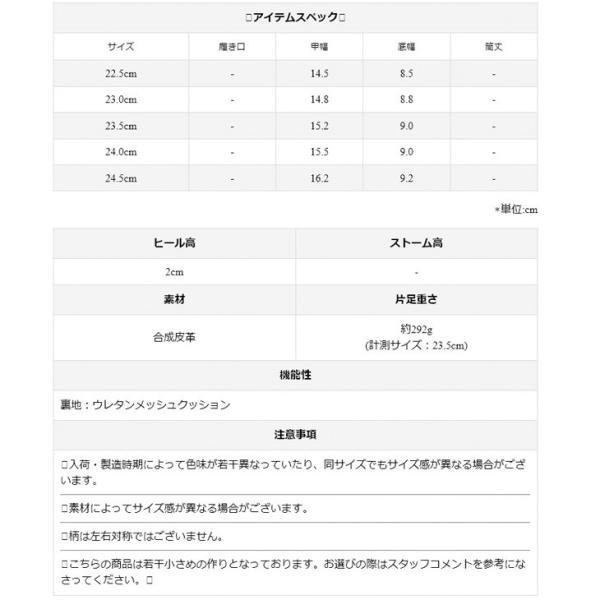スタッズ 異素材 コンビ スニーカー レディース アニマル柄 カジュアル edie 12
