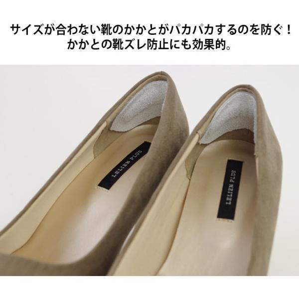 is-fit かかと靴ズレ防止パッド 女性用 レディース 靴ずれ 脱げにくい edie 02