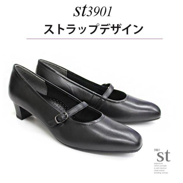 サイズ交換送料無料 EDIE リクルート オフィス フォーマル パンプス レディース 4センチヒール 疲れない 太ヒール  靴