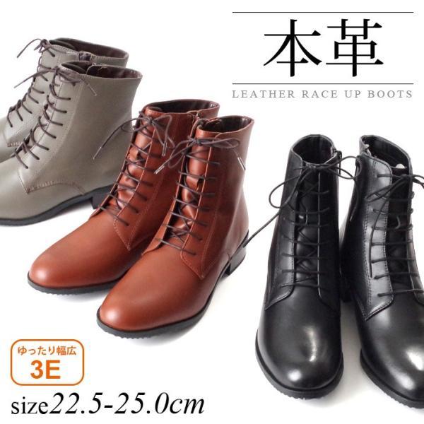 ブーツ レースアップ レディース 3.5センチ ヒール  アーモンド トゥ 本革 革 革靴 3E 卒業式 入学式 袴 edie