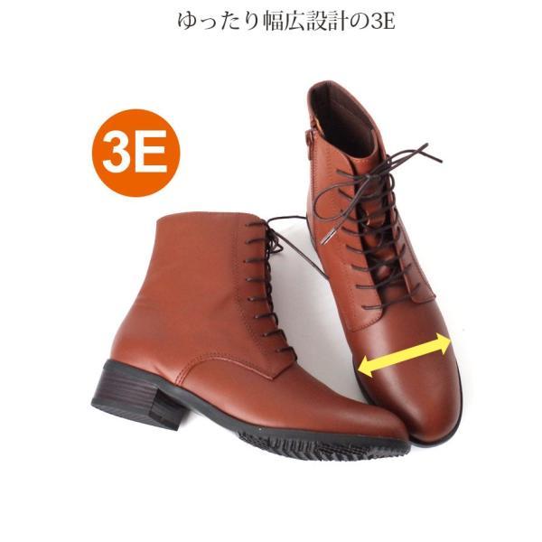 ブーツ レースアップ レディース 3.5センチ ヒール  アーモンド トゥ 本革 革 革靴 3E 卒業式 入学式 袴 edie 12