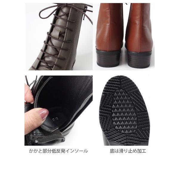 ブーツ レースアップ レディース 3.5センチ ヒール  アーモンド トゥ 本革 革 革靴 3E 卒業式 入学式 袴 edie 14