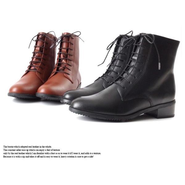 ブーツ レースアップ レディース 3.5センチ ヒール  アーモンド トゥ 本革 革 革靴 3E 卒業式 入学式 袴 edie 15