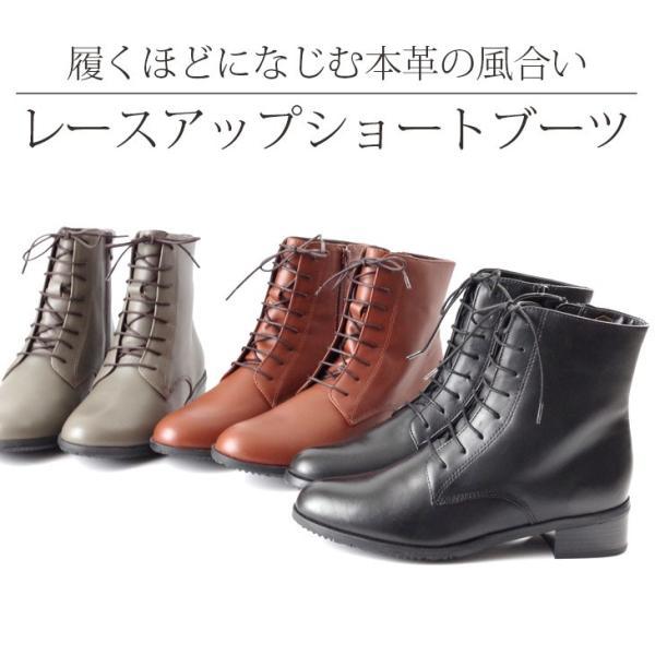 ブーツ レースアップ レディース 3.5センチ ヒール  アーモンド トゥ 本革 革 革靴 3E 卒業式 入学式 袴 edie 04