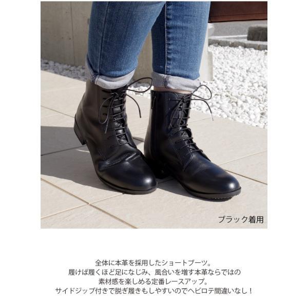 ブーツ レースアップ レディース 3.5センチ ヒール  アーモンド トゥ 本革 革 革靴 3E 卒業式 入学式 袴 edie 05