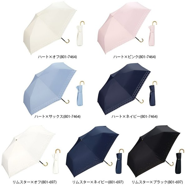wpc パラソル 日傘 雨傘 折り畳み傘 晴雨兼用 シンプル edie 02