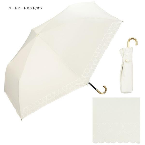wpc パラソル 日傘 雨傘 折り畳み傘 晴雨兼用 シンプル edie 03