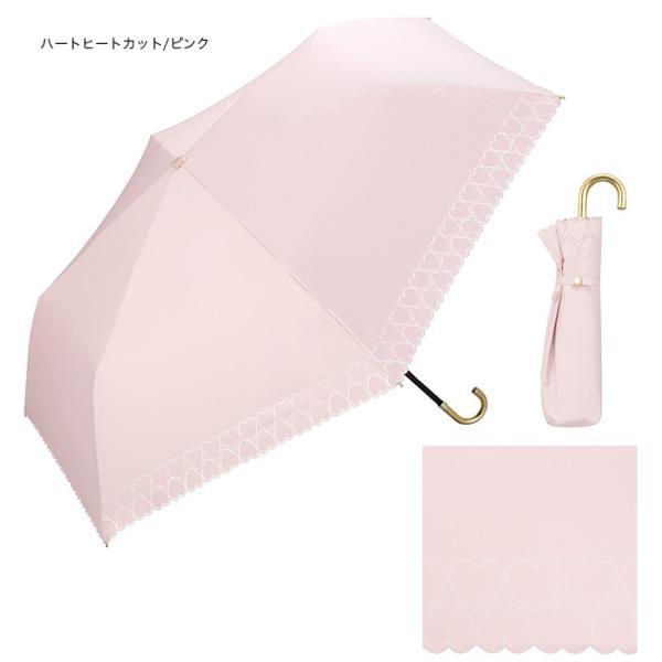 wpc パラソル 日傘 雨傘 折り畳み傘 晴雨兼用 シンプル edie 04