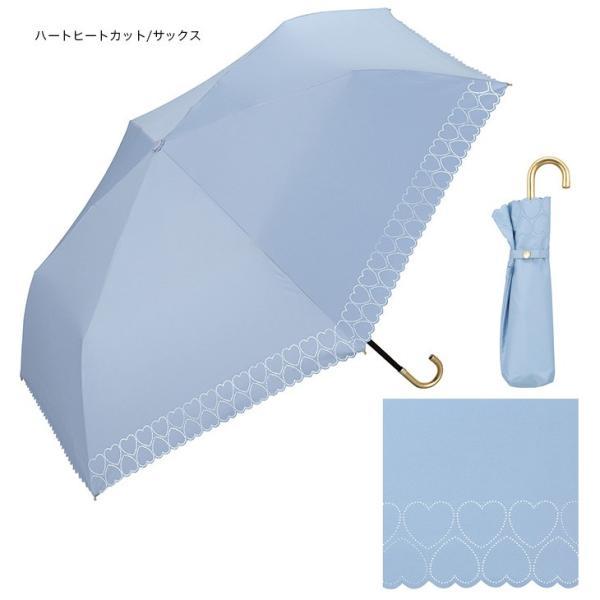 wpc パラソル 日傘 雨傘 折り畳み傘 晴雨兼用 シンプル edie 05