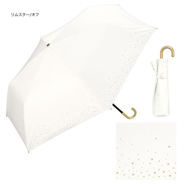 wpc パラソル 日傘 雨傘 折り畳み傘 晴雨兼用 シンプル edie 07