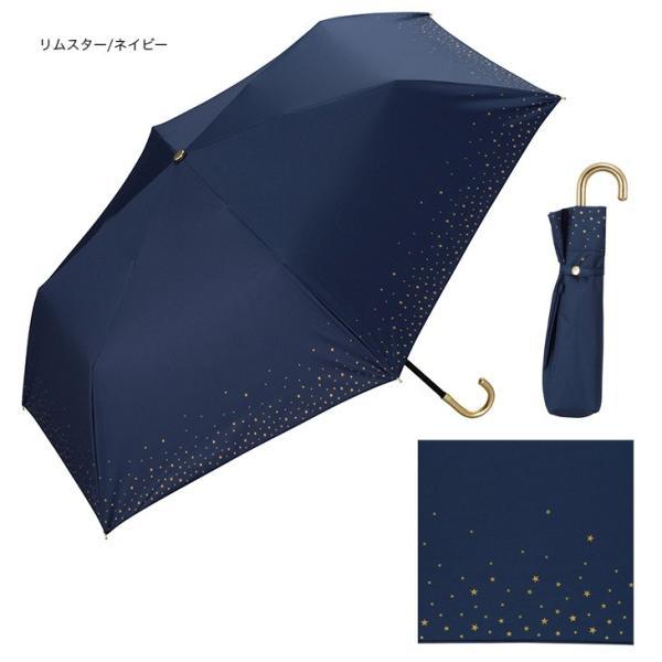 wpc パラソル 日傘 雨傘 折り畳み傘 晴雨兼用 シンプル edie 08