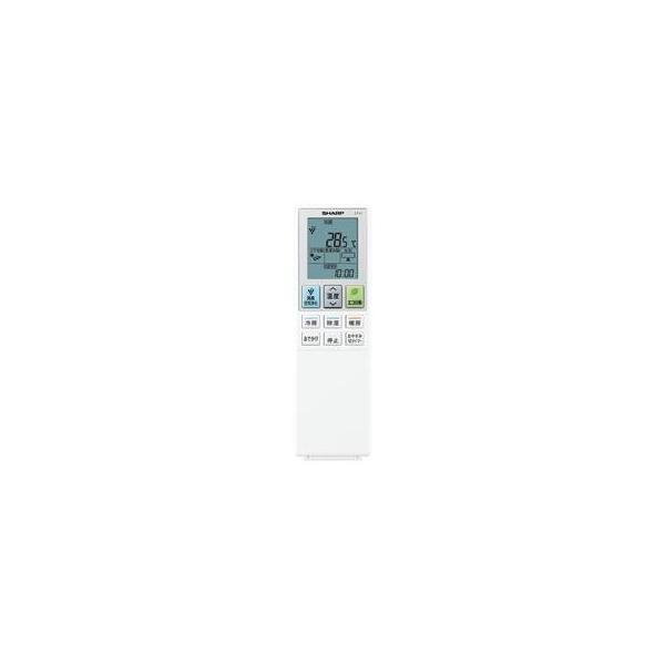 シャープ 【標準設置工事費込み】6畳向け 冷暖房インバーターエアコン ホワイト AYH22DE6S [AYH22DE6S]