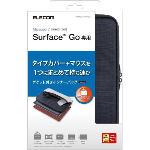 エレコム Surface Go用ポケット付インナーバッグ TB-MSG18NPPBK ブラックの画像