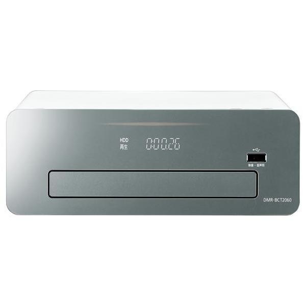 パナソニック 2TB HDD内蔵ブルーレイレコーダー【3D対応】 DMR-BCT2060 [DMRBCT2060]