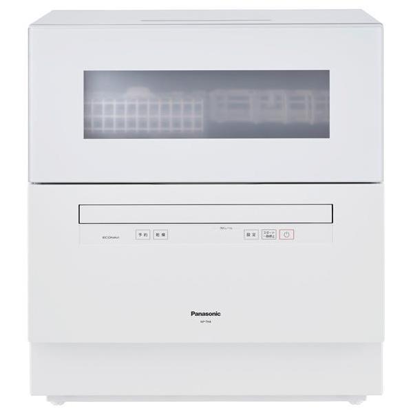 パナソニック 食器洗い乾燥機 ホワイト NP-TH4-W [NPTH4W]