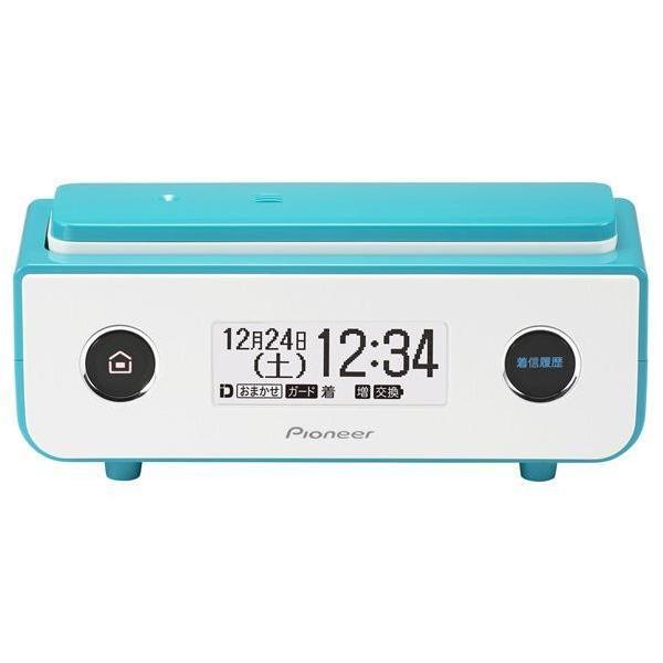 RoomClip商品情報 - PIONEER デジタルコードレス電話機 ターコイズブルー TFFD35SL [TFFD35SL]
