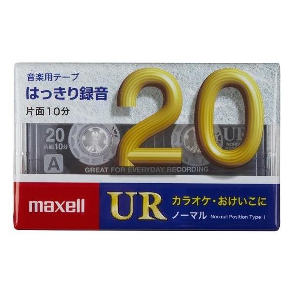 マクセル カセットテープ 20分 1巻 UR-20M [UR20M]