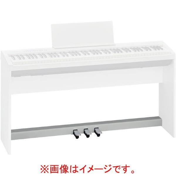 ローランド電子ピアノFP-30専用ペダルユニットホワイトKPD-70-WH KPD70WH