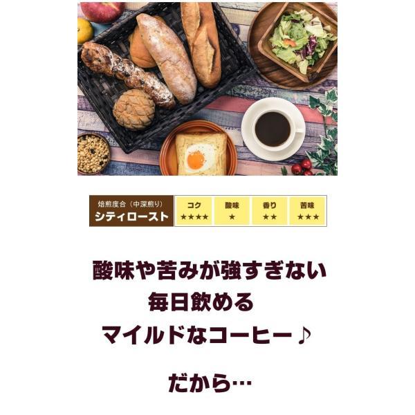 ポイント消化 コーヒー豆 オリジナルブレンド 珈琲 選べる 豆 中挽き 粉  20杯分 お試し 福袋 200g 送料無料 セール|edoshounin|02