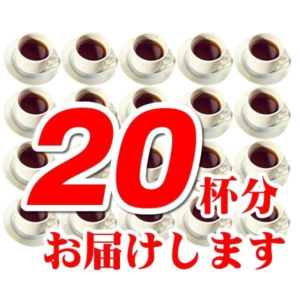 ポイント消化 コーヒー豆 オリジナルブレンド 珈琲 選べる 豆 中挽き 粉  20杯分 お試し 福袋 200g 送料無料 セール|edoshounin|03