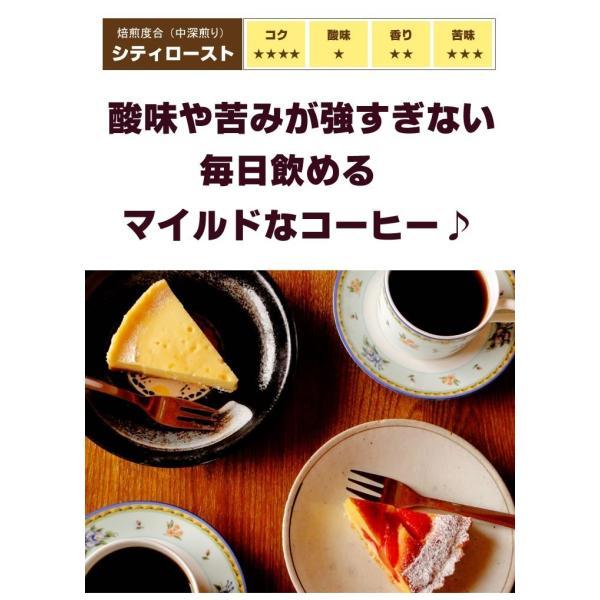 ポイント消化 コーヒー豆 オリジナルブレンド 珈琲 選べる 豆 中挽き 粉  20杯分 お試し 福袋 200g 送料無料 セール|edoshounin|06