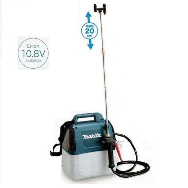 充電式噴霧器 MUS053DZ