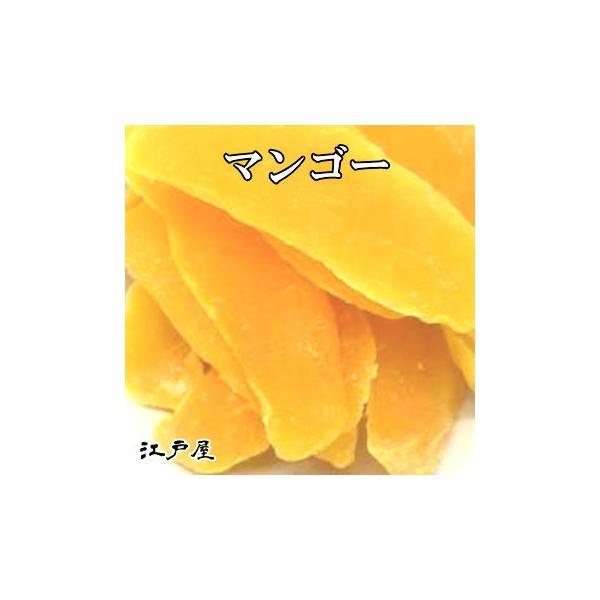 【3,980円(税込)で送料無料】江戸屋 ダイエット 健康 ドライフルーツ マンゴー 1kg大袋 当店おすすめ特別セール