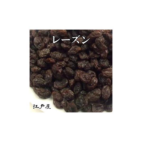 【3,980円(税込)で送料無料】江戸屋 ダイエット 健康 ドライフルーツ レーズン大袋1kg