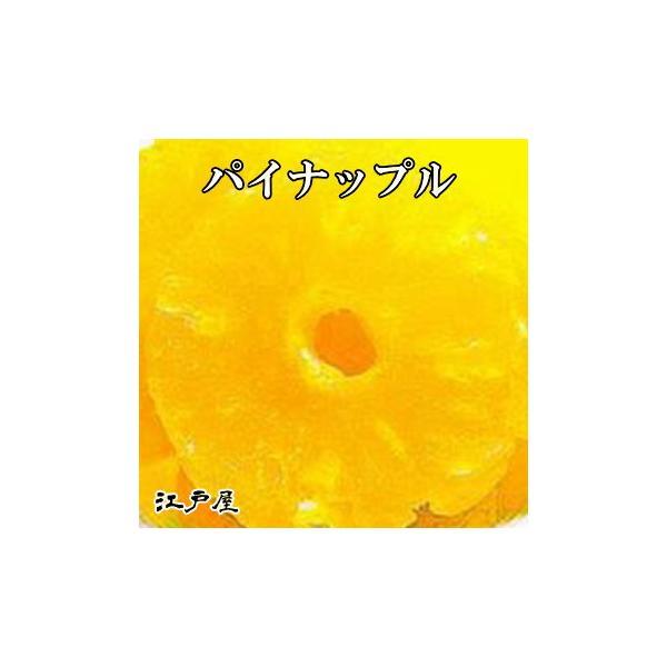 業務用卸【3,980円(税込)で送料無料】江戸屋 食品 フルーツ ドライフルーツ パイナップル 《2kg》1kg×2袋