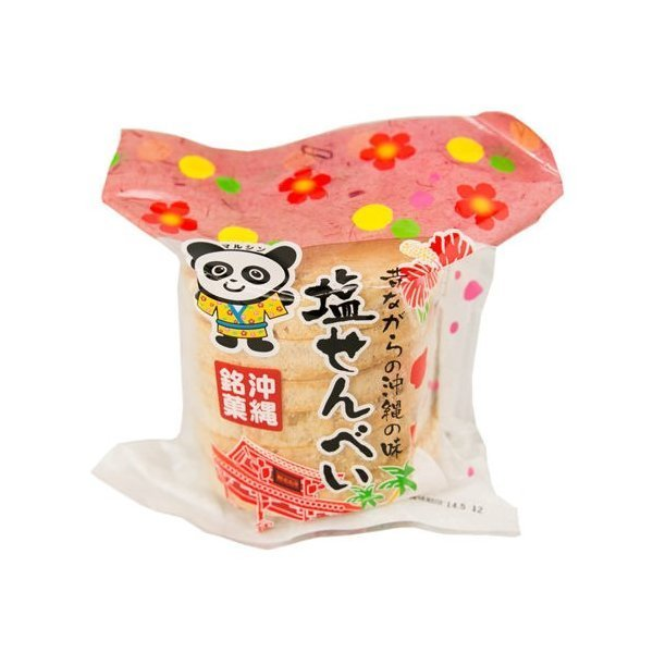 塩せんべい 5枚入り 昔ながらの駄菓子 子供のおやつやお茶請けなどに最適!