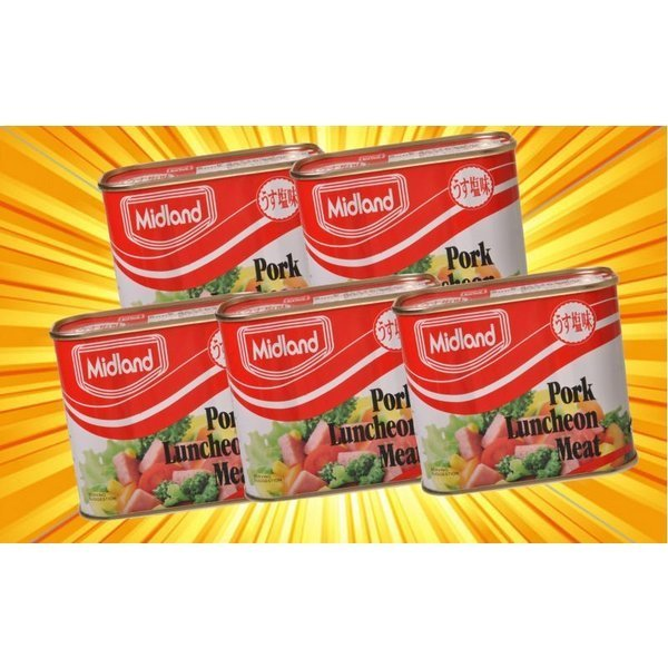 送料無料 ポークランチョンミート♪ミッドランド缶詰 5缶セット 2セット以上でオマケ付き!|缶詰||edoya13|07