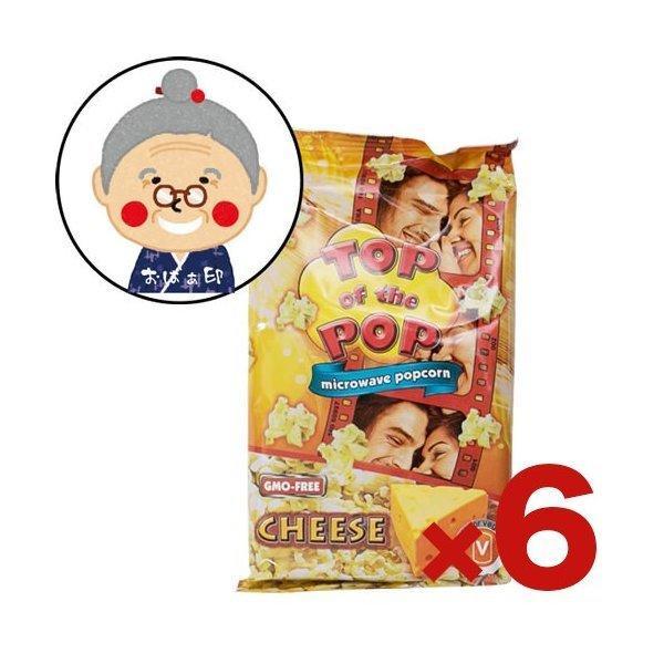 ポップコーン チーズ味 4人分×6個 レンジでポップコーン トップオブザポップ Top of the pop cheese  菓子  