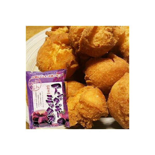 紅芋 サーターアンダギー ミックス 350g (沖縄製粉)おきなわん(ドーナツ)の素 サーターアンダギー ミックス粉 通販 お取り寄せ |製菓材料 |