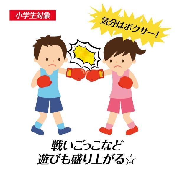 ボクシング セット ミット グローブ 親子 で 練習 トレーニング ストレス 解消|edunamay-shop2|04