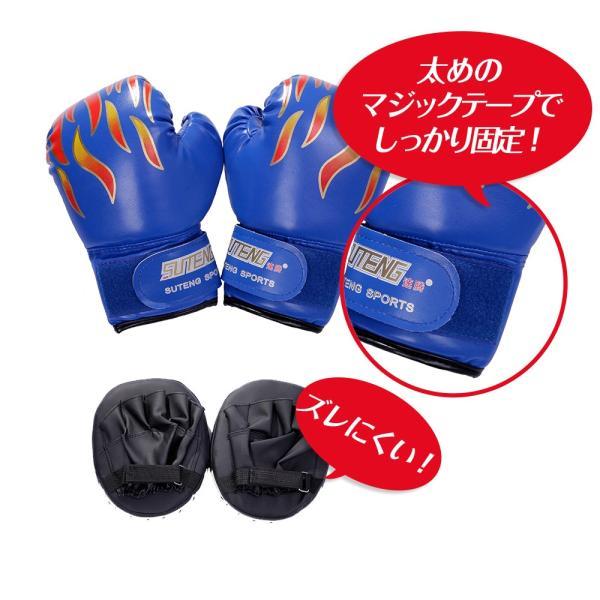 ボクシング セット ミット グローブ 親子 で 練習 トレーニング ストレス 解消|edunamay-shop2|05