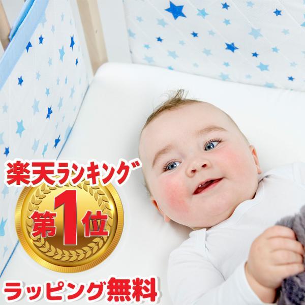 1歳 誕生日プレゼント ウィーゴアミーゴ AIRWRAP エアーラップ 赤ちゃん おしゃれ ガード ベビーベット ベッドガード ベビーベッドガード|edute